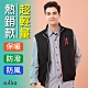 oillio歐洲貴族 男裝 防風超輕量舒適背心外套 簡約時尚 實用大口袋 黑色 product thumbnail 1