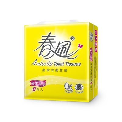 春風 輕柔細緻抽取式衛生紙 100抽X8包x10串
