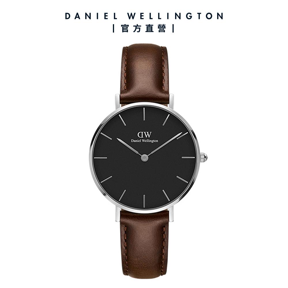 【Daniel Wellington】官方直營 Petite Bristol 32mm深棕色真皮皮革錶 絕版品 DW手錶