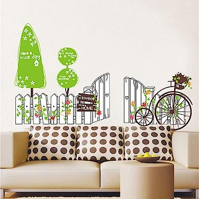 半島良品 DIY無痕壁貼-溫馨庭院 AY841 60x90cm