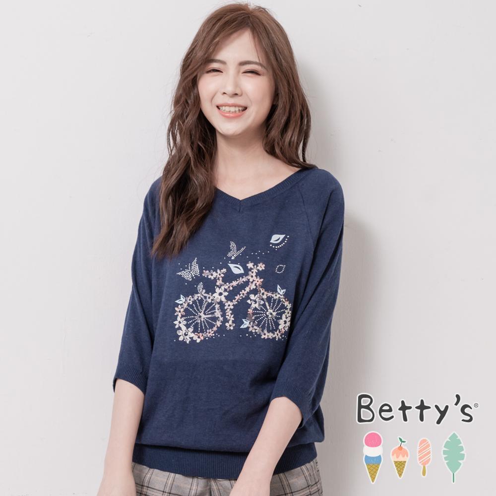 betty's貝蒂思 前印腳踏車質感七分袖針織衫(深藍)
