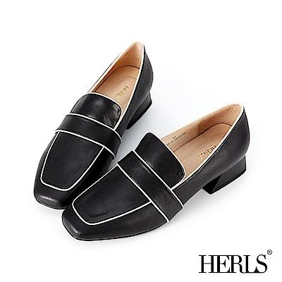 HERLS 氣質典雅 全真皮配色滾邊低跟樂福鞋-黑色