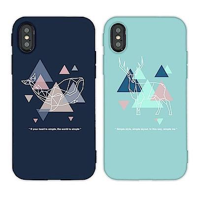 【TOYSELECT】iPhone X/Xs 幾何三角Design動物手機殼