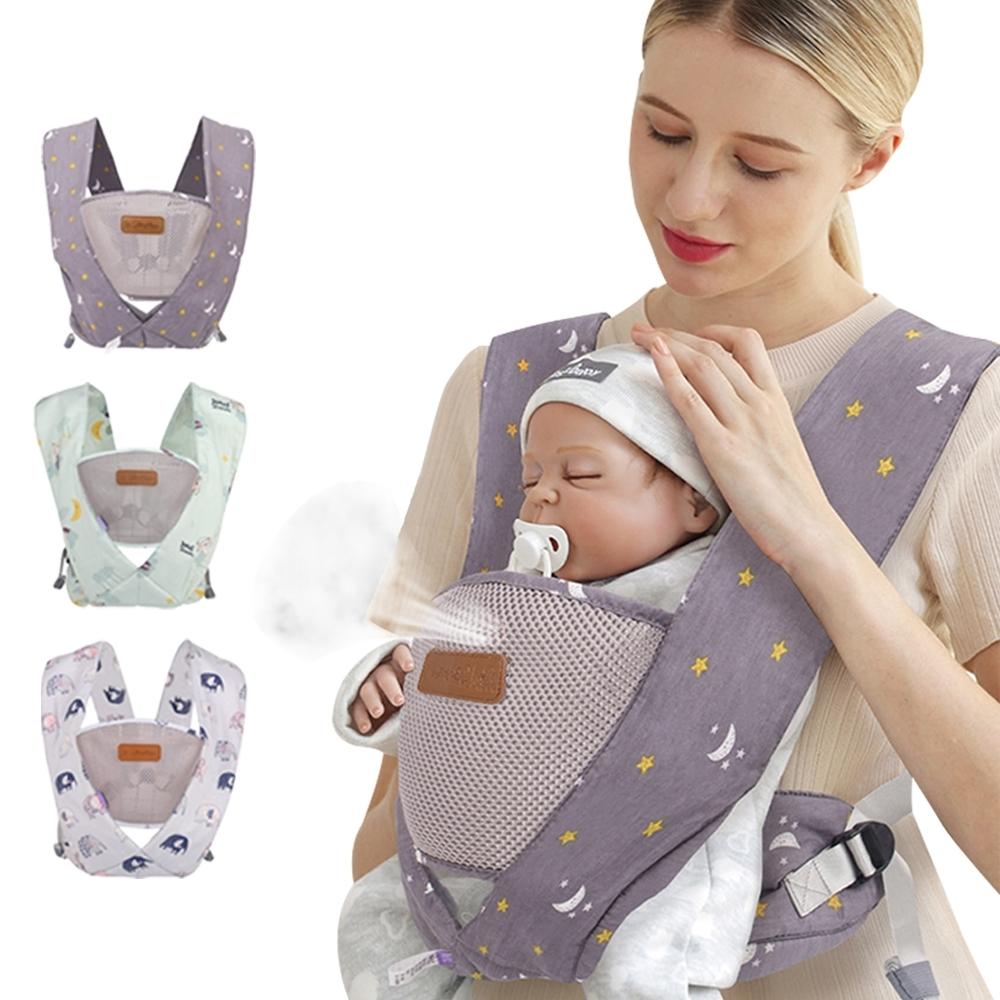BestBaby嬰兒背帶背巾X型交叉可調整揹巾