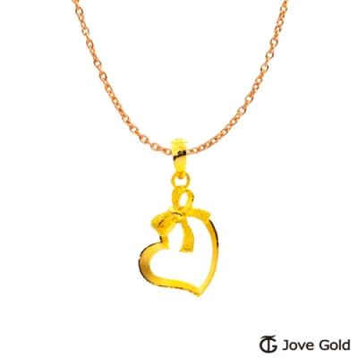 Jove Gold 漾金飾 同心結黃金墜子 送項鍊