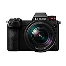 Panasonic LUMIX S1 +24-105mm F4 L型鏡頭 公司貨