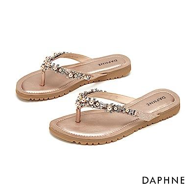 達芙妮DAPHNE 涼鞋-閃鑽珍珠平底拖鞋-粉紅