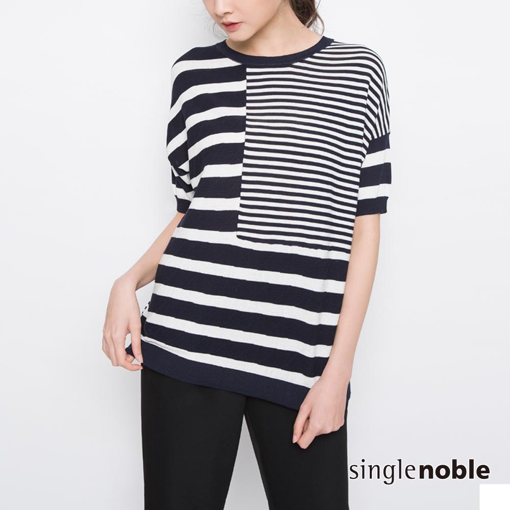 獨身貴族 解構主義條紋落肩設計線衫(2色)