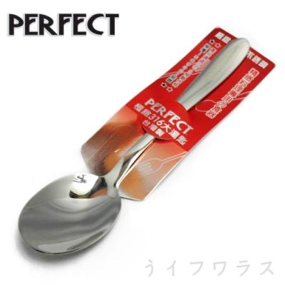 PERFECT 極緻316大湯匙-12入組