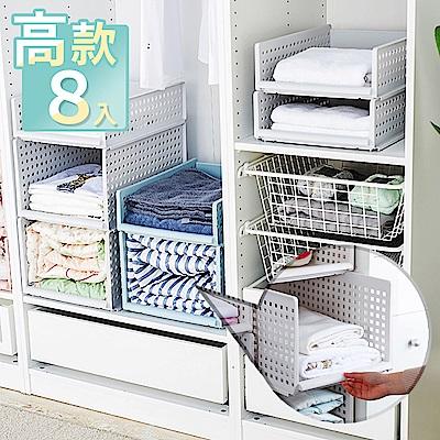 家適帝 日式可疊加免組裝抽取式收納箱 (高款-8入)