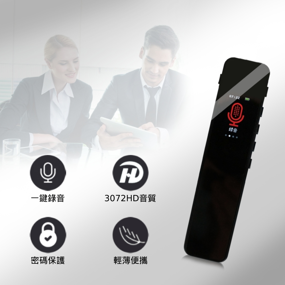 Lenovo聯想 D11 (B610) 高音質聲控錄音筆 (內建16GB)