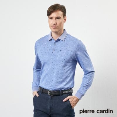 Pierre Cardin皮爾卡登 男裝 雙色網眼印花長袖POLO衫-藍(5205266-36)
