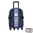 BATOLON寶龍 25吋-都會風尚旅行拉桿箱