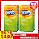 Durex 杜蕾斯-螺紋裝保險套(12入)x2盒 product thumbnail 1