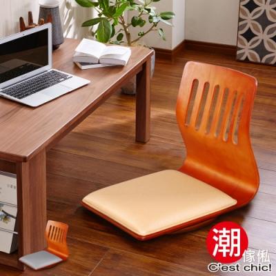 C est Chic-亞德里曲木和室椅-秋香褐