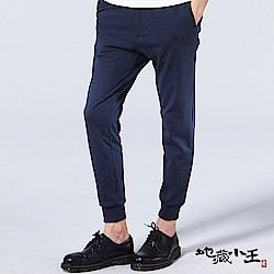 地藏小王 BLUE WAY 【擅變我型系列】變色龍牛津螺紋西裝褲