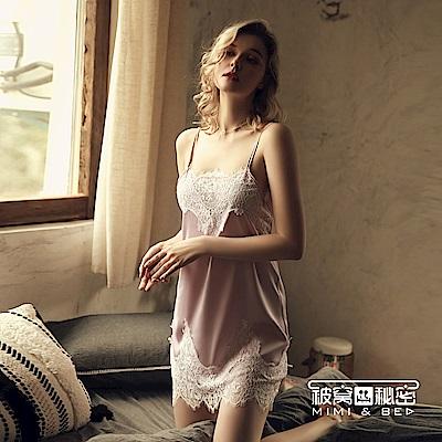 [時時樂限定] 優雅簡約交叉吊帶裙睡衣。久慕雅黛 甜蜜價599兩件999