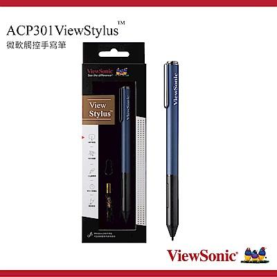 ViewSonic  ViewStylus Surf微軟觸控手寫筆 ACP301-薩加索藍