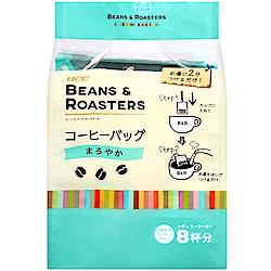 UCC Beans濾式咖啡-香醇(56g)