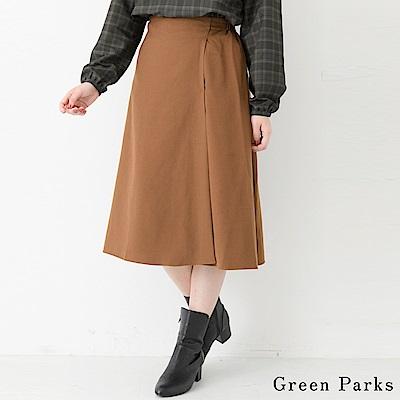 Green Parks 側面打褶設計中長裙