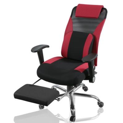 好室家居 卡特多功能可躺電腦椅辦公椅(三色任選)