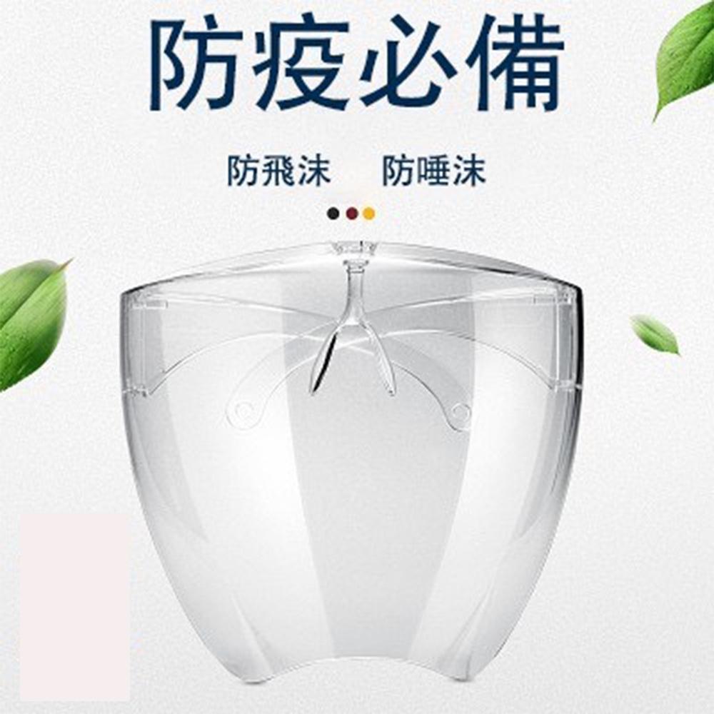 [五入組] 面罩頭戴式 透明防護面罩 防飛沫 防疫面罩(可戴眼鏡)