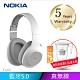 【NOKIA諾基亞】頭戴式 無線藍牙耳機E1200-極光白 product thumbnail 2