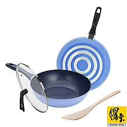 鍋寶 輕鍛藍鑽不沾雙鍋四件組(28cm)-皇家藍