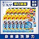 日本獅王LION 奈米樂超濃縮洗衣精補充包 淨白消臭 950g x12(箱購) product thumbnail 2