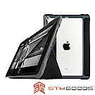 澳洲STM Dux iPad 9.7吋 (2017) 專用軍規防摔殼 - 黑
