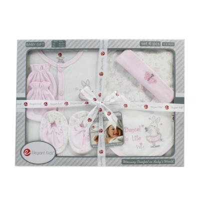 美國Elegant kids彌月禮盒-粉色兔兔6件式彌月禮盒