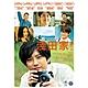 淺田家! DVD product thumbnail 2