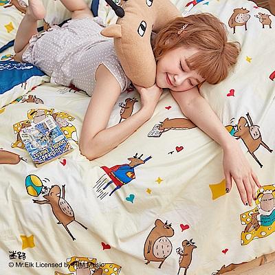 戀家小舖 / 雙人床包兩用被組  迷路的床邊故事-兩色可選  100%精梳棉  台灣製