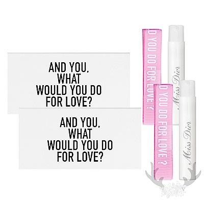 Dior迪奧 香氛試香緞帶針管組兩入