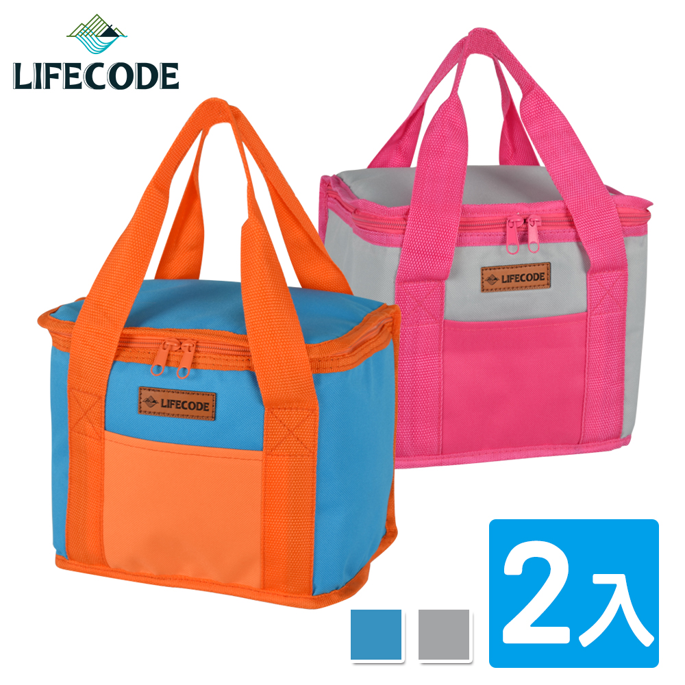 LIFECODE 飯盒子保冰袋/便當袋-2色可選(2入)