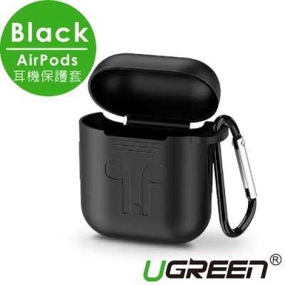 綠聯 AirPods耳機保護套 Black