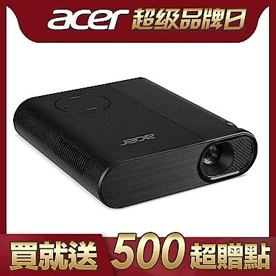 acer C200 輕巧可攜式投影機