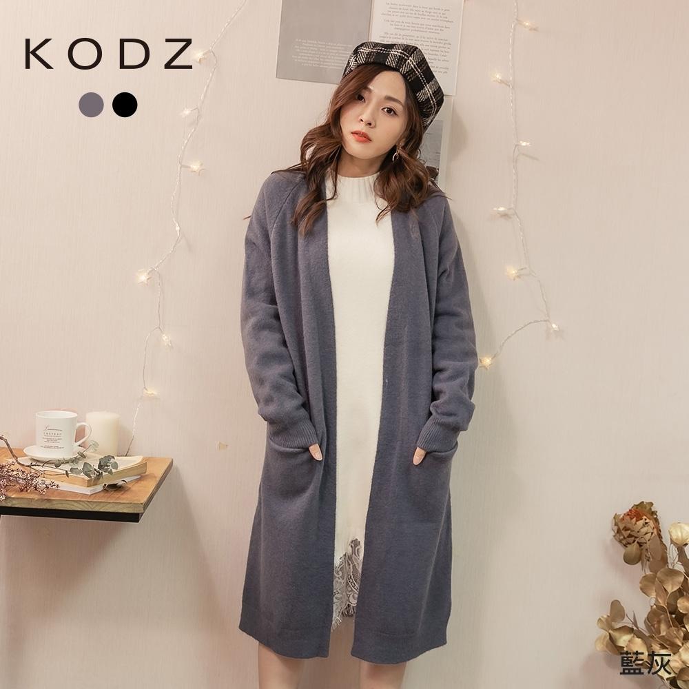 東京著衣-KODZ 百搭高CP雙口袋磨毛長版外套
