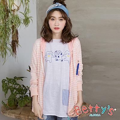betty's貝蒂思 貓咪好朋友後條紋T-shirt(白色)