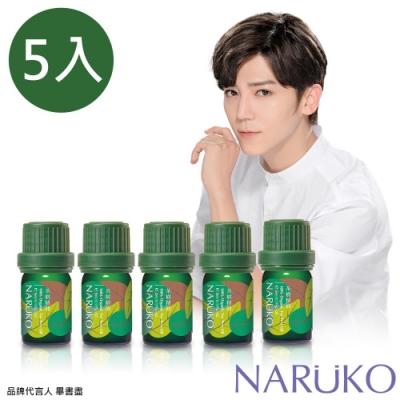 NARUKO牛爾  澳洲茶樹精油5入
