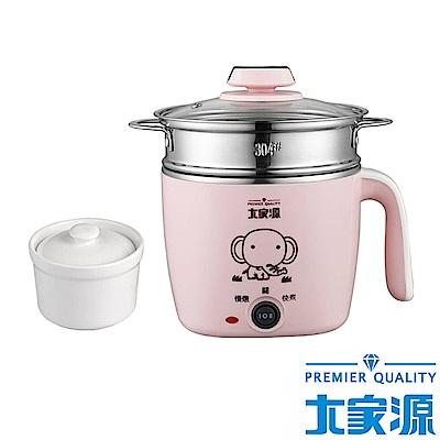 大家源304不鏽鋼美食鍋1.5L-粉紅色TCY-2743R