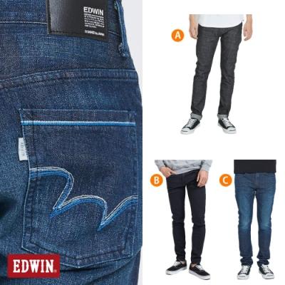 [時時樂限定] EDWIN 男款-EDGE 漸層繡花伸縮窄直筒牛仔褲(3款)