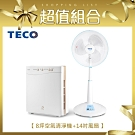 TECO東元 8坪 負離子空氣清淨機 NN2001BD+14吋風扇 超值組