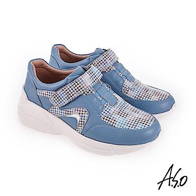 A.S.O 3D超動能 輕量彈力魔鬼氈休閒鞋 淺藍