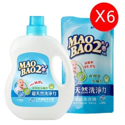 毛寶兔 超天然2倍濃縮小蘇打植物抗菌洗衣精1+6件組(1000g x1+800g x6)