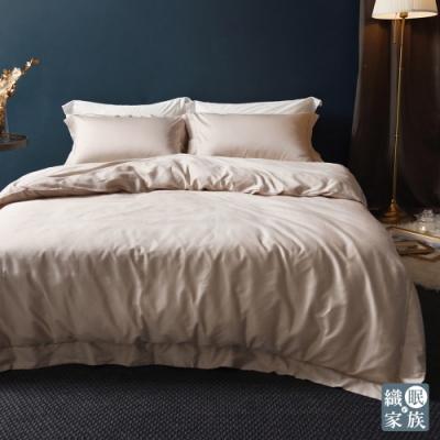 織眠家族 長絨棉刺繡單人床包組+雙人被套-大亨小傳
