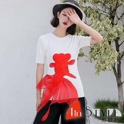 圓領立體金魚刺繡短袖T恤 (共二色)-4inSTYLE形設計