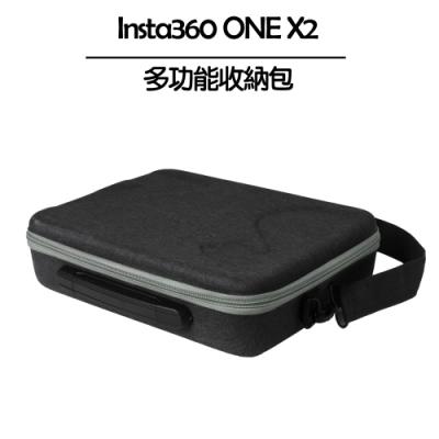 Insta360 ONE X2 多功能收納包