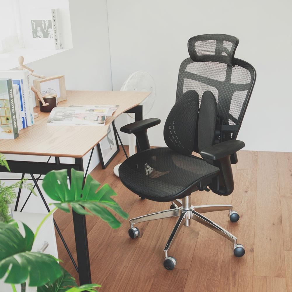 買就送 完美主義高背全網布附頭枕護腰式鐵腳電腦椅/辦公椅/主管椅(2色)