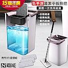 嘉能 免手洗單槽洗淨過濾魔術平板拖把T972 (1拖3布)